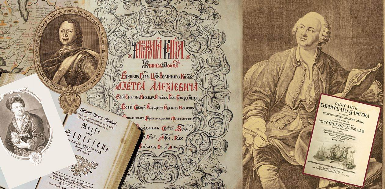Science and Siberia: from Peter the Great to the 21st century
