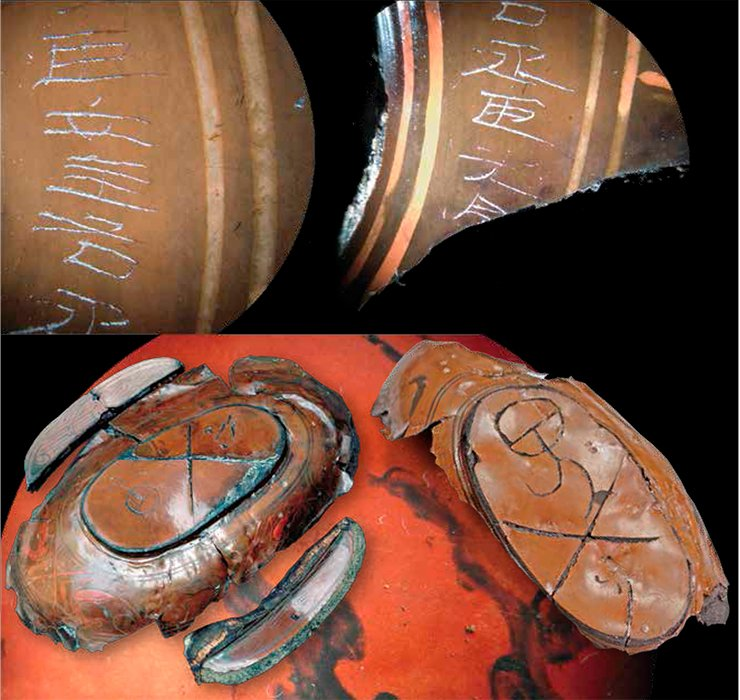 Fragments of  hieroglyphic inscriptions on lacquer cups (top), lacquer cups (left) and a fragment of painting on a lacquer dish (bottom). Tumulus 20, Noin-Ula