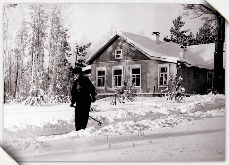 First winter in Siberia: 1958/1959