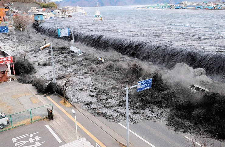 Miyako City in Ivatu Prefecture was one of the first major cities on the east coast of Honshu, where the wave reached in 20 minutes after the earthquake (http://latimesblogs.latimes.com/world_now/2012/03/japanese-tsunami-six-stunning-videos.html). Credit: Ho New/Reuters/REUTERS