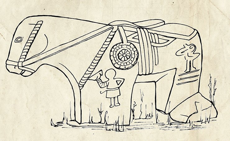 Monument in the form of stone horse. Lachinsky district, Azerbaijan. Drawing. From: (Neimatova, 1981)