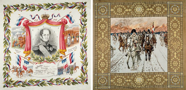 "Left: jubilee kerchief ""The Emperor's Alexander I answer to Napoleon."" Russia. Moscow. The partnership of Prokhorov Trekhgorny textile mill. Presented by D. G. Cotton. Mechanical printing. 81,5×80,0 сm. Right: jubilee kerchief ""Napoleon's escape from Moscow"". Russia. Moscow. The partnership of Prokhorov Trekhgorny textile mill. Presented by D. G. Burylin at ""1812"" exhibition in Moscow at the Emperor's Russian Historical Museum. 1912. Cotton. Mechanical printing. 81,5×74,5 cm"