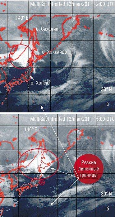 Пока облачное поле циклона находилось вне сейсмоактивной области в период серии японских землетрясений 11—14 марта 2011 г., оно имело типичную округлую форму (а). Спустя 3 часа (б) этот циклон достиг активного разлома – и юго-восточная граница облачности стала аномально прямолинейной. Фото сделано с ИСЗ MultiSat (Naval Research Laboratory, Marine Meteorology Division, Monterey, CA) 13 марта 2011 г.