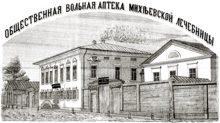 "The Basniny (Basnins') house, built in 1799—1801, is the oldest stone building of Irkutsk, which has outlived all of its ""contemporaries,"" many of which were pulled down in the Soviet times.  Lithography by N. N. Sinitsin. The early 1870s. Private collection"