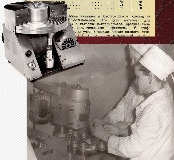 This counting and filling machine for the packaging of bacteriophage drugs was designed at the plant in the city of Gorky (now Nizhny Novgorod)