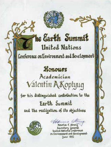 Koptyug was the head of the science group within the Russian delegation at the UN Conference on Environment and Development (Rio de Janeiro, 1992). He was awarded with an Honours Certificate for his distinguished contribution to the summit and the realization of its objectives