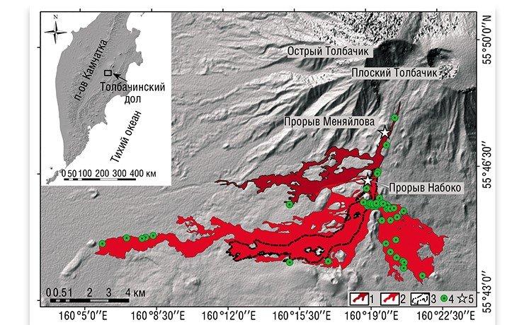 Схема распространения лавовых потоков Толбачинского трещинного извержения 2012–2013 гг. Извержение началось с раскрытия трещины и фонтанирования лавы в прорыве Меняйлова, а несколько позже ниже по склону образовалась трещина прорыва Набоко. По: (Volynets et al., 2015). 1 – лавовые потоки прорыва Меняйлова; 2 – лавовые потоки прорыва Набоко; 3 – лавовые потоки прорыва Меняйлова, перекрытые потоками прорыва Набоко; 4 – места отбора проб; 5 – положение центров извержения. Схема составлена на основе дешифрирования космических снимков NASA и JPL, а также результатов полевых работ