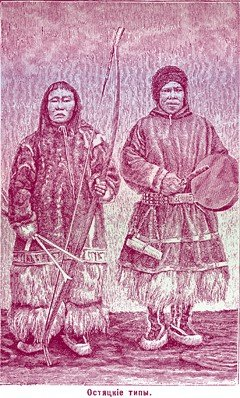 Остяцкие типы. Финш О. Путешествие в Западную Сибирь. М., 1882