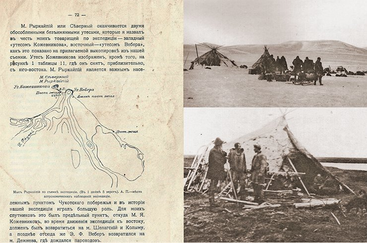 Left: cape Ryrkaypiy as surveyed by the expedition (1 inch is 5 versts). From: (Danilin, 1998). Kozhevnikov at work on the shore of the Chaun Bay (top, right). In the Konveyam area. Preparations for a sleighing trip. Photo by I. Tolmachoff. From: (Tolmachoff, 1911)