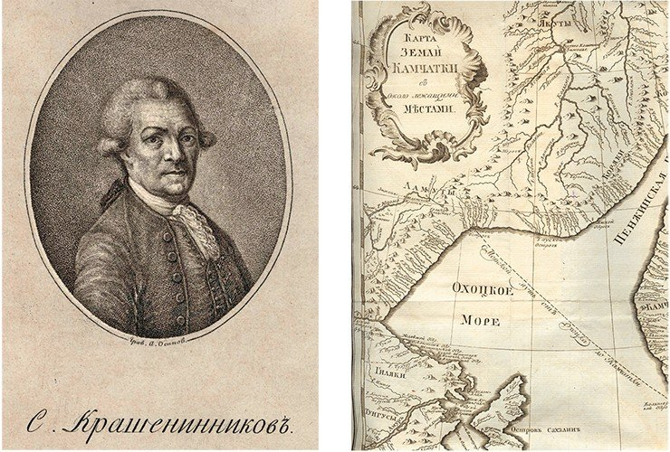 Krasheninnikov, Stepan Petrovich (1711–1755). Engraving by A.A. Osipov, 1801. Fragment of the map of Kamchatka and surrounding places from the 1755 Russian edition of The Description of the Land of Kamchatka