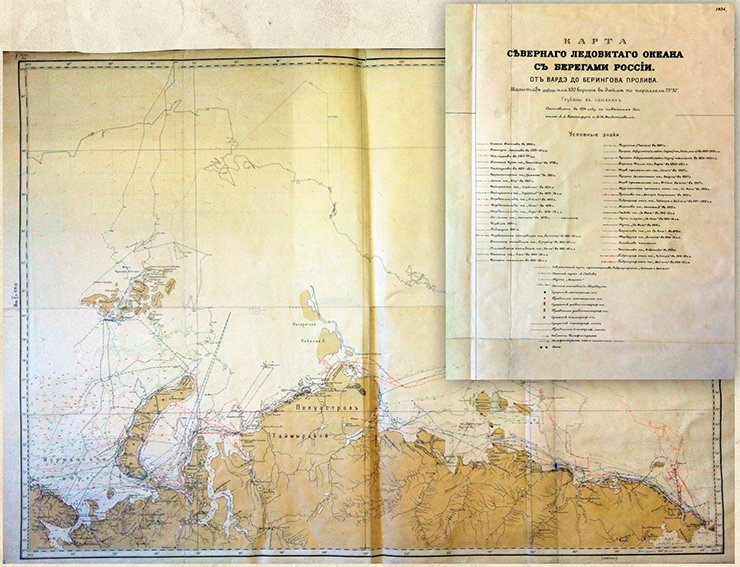 Map of the Arctic Ocean with the Russian shores from Varde to the Bering Strait. The map shows the routes of Russian and foreign expeditions in the Arctic from 1648 to 1915. Scale: 1/ 4200000 or 100 versts in an inch along the parallel 75°30'. Constructed by L. L. Breitfuss and D. N. Fedotiev in 1914 based on the newest data. L., 1922. Archive of the Cartography Section of the Library of the Russian Academy of Sciences, St Petersburg