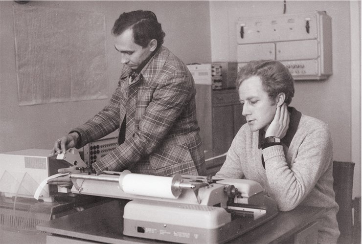 The Institute's first computer. V. A. Kulichkov (left) and S. N. Rodin