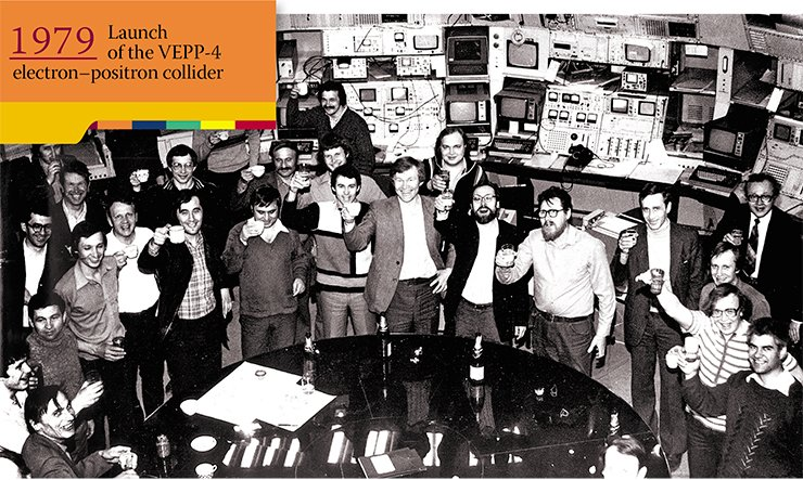 Celebrating the birth of epsilon-mesons at VEPP-4. April 30, 1982