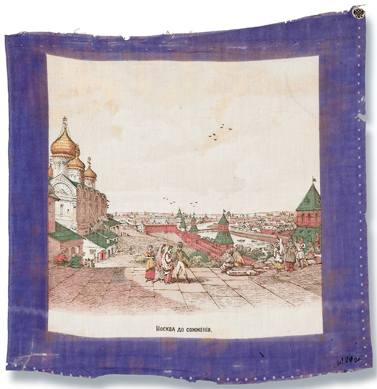 "Jubilee kerchief ""Moscow before burning."" Russia. The partnership of Danilovskaya textile mill. 1912. Cotton, mechanical printing. 35×35 cm"