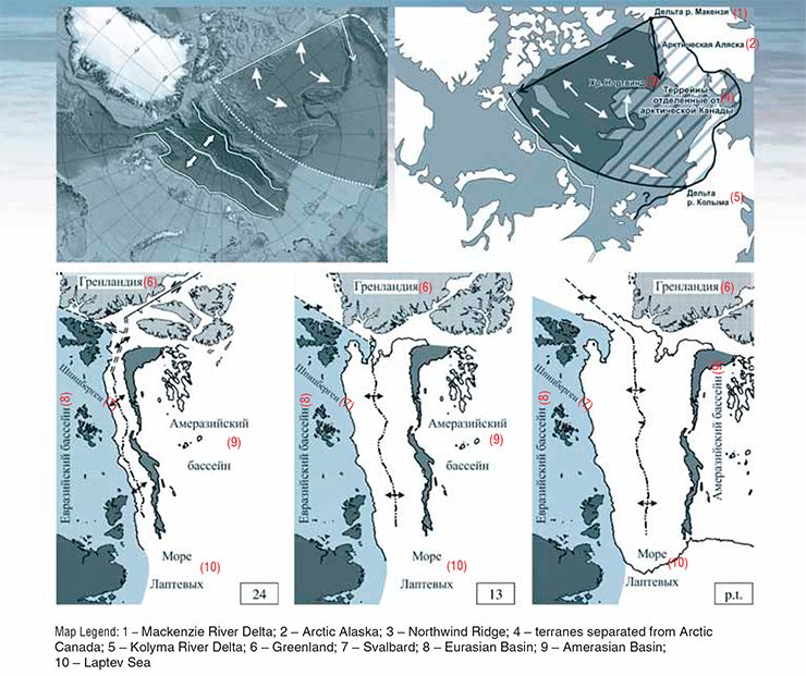 Models of the opening of the  Amerasian (Canada) (140–120 Myr ago) and the Eurasian (55–0 Myr ago) basins in the Arctic. Adapted from: (Grantz et al., 1998; Glebovskii et al., 2006)