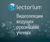 Lectorium � ����������� ������� ���������� ������