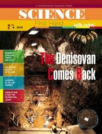The Denisovan Comes Back