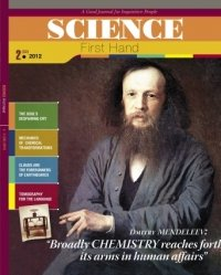 "Dmitry Mendeleev: ""Broadly CHEMISTRY reaches forth its arms in human affairs"""