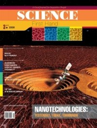 NANOTECHNOLOGIES: Yesterday, Today, Tomorrow