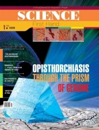 OPISTHORCHIASIS through the Prism of Genome